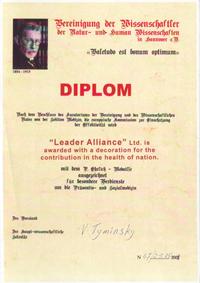 Диплом за медаль Эрлиха