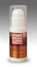 Сыворотка-биоревиталайзер с пептидами для кожи лица, шеи и декольте Плеяна